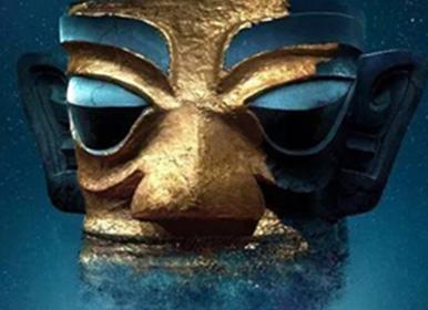 动画电影《金色面具·英雄》带你探秘神秘的古蜀国