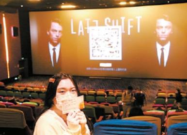 交互式电影让观众意犹未尽