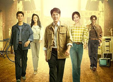 冯绍峰新剧《创业年代》央视开播,讲述科技工作者奋斗之路