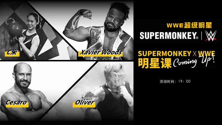 WWE的两位超级明星开设健身课程