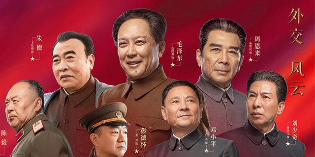 北京卫视《外交风云》剧组走进中关村街道太阳园社区