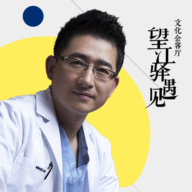11月7日中国医生的自由执业之路有多远