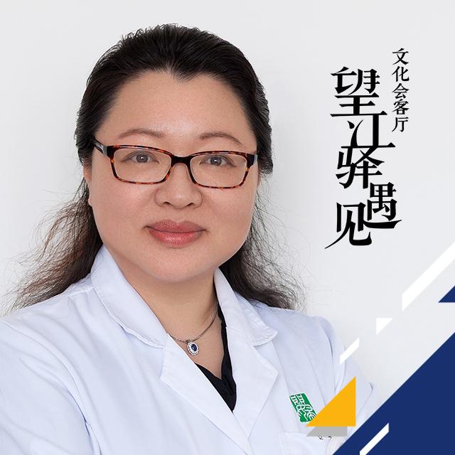 """11月28日 冬令进补谈""""膏方"""""""