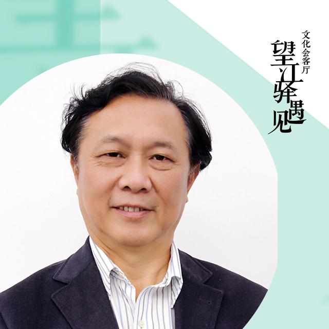 12月19日 用数据说话—上海人美好生活的40年