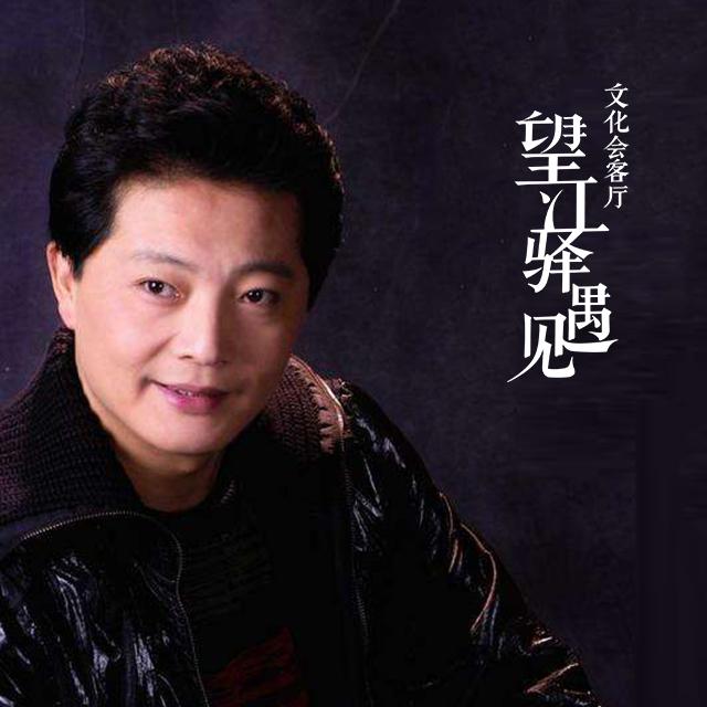 12月29日 让上海闲话活起来