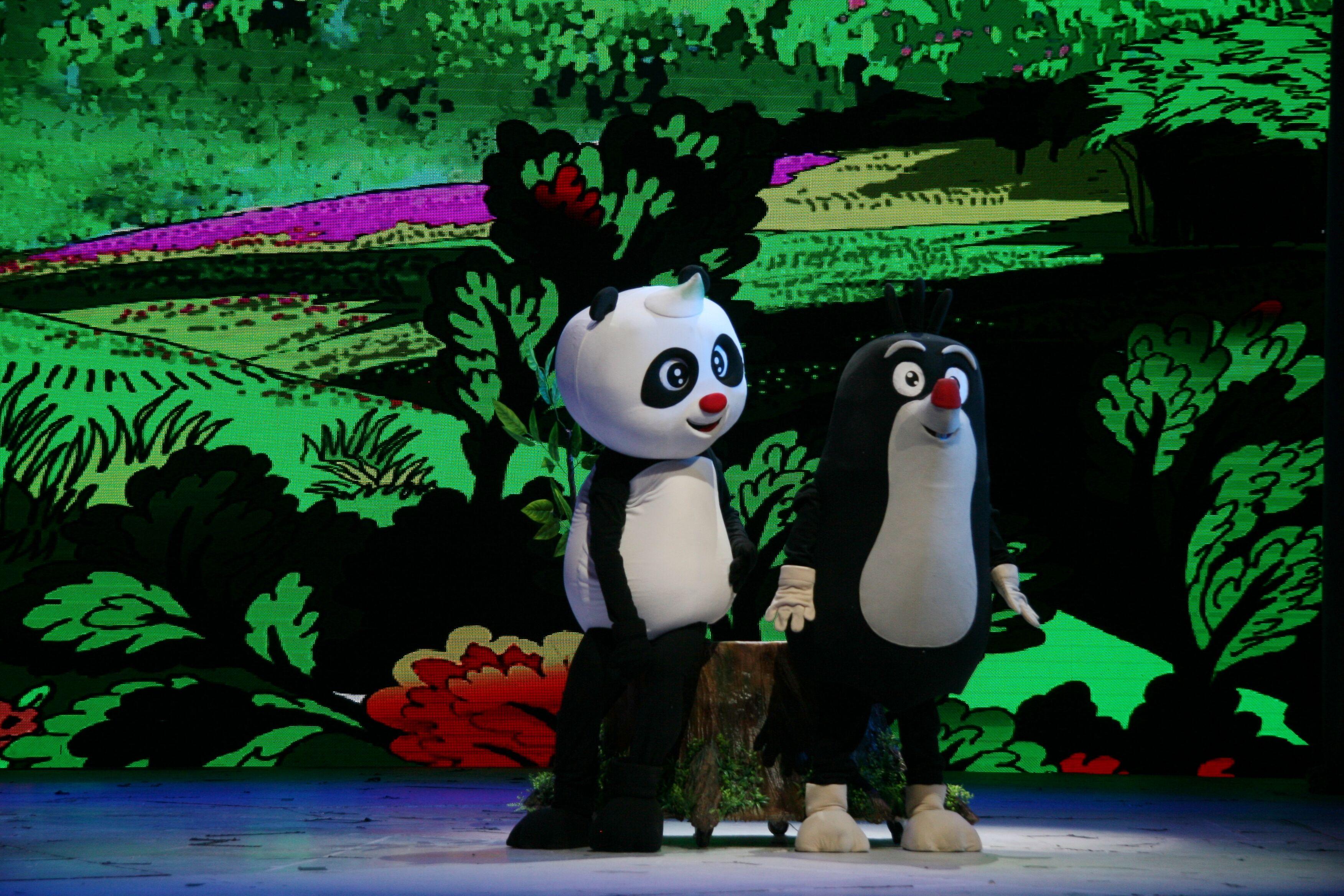 红军的战马 熊猫和小鼹鼠 首演见面会高清图片
