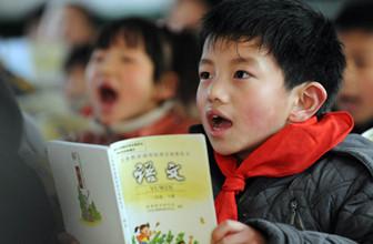 """60年4亿多字教材手稿 张天孝坚持""""倔劲儿""""做教育"""