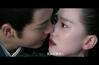 《醉玲珑》陈伟霆刘诗诗甜蜜上线