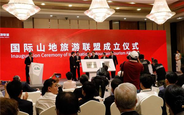 贵州:国际山地旅游联盟成立 总部设在贵阳