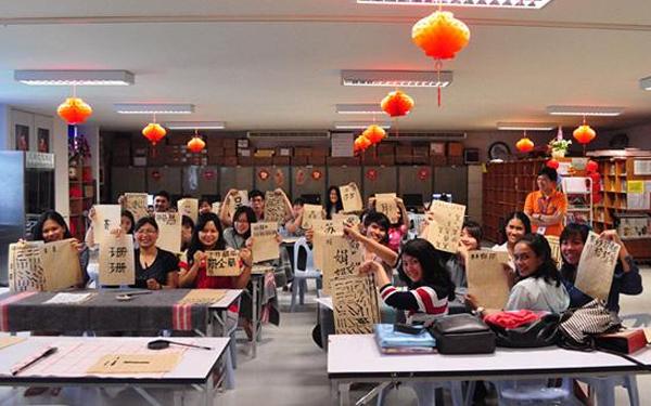 """""""一带一路""""倡议推动汉语之花开遍泰南"""
