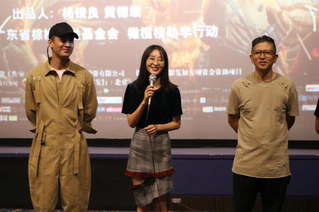电影《捍卫者》广州点映 有勇有谋彰显一代名将风采