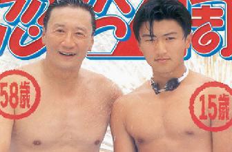 15岁谢霆锋与父亲泳装照曝光